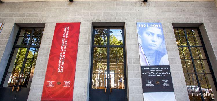 格魯吉亞國家博物館