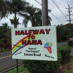 Halfway To Hana用戶圖片
