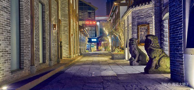 Lan Kwai Fong Chengdu3