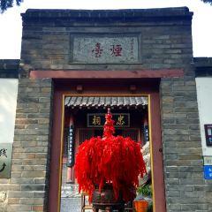 옌타이 명승지 여행 사진