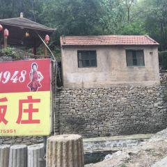 湧泉齊長城生態風景區用戶圖片