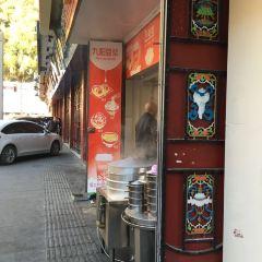 瑪律康縣用戶圖片