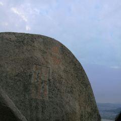 雲洞岩用戶圖片