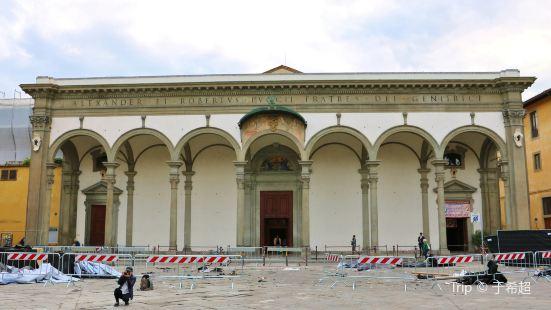 La SS. Annunziata di Firenze