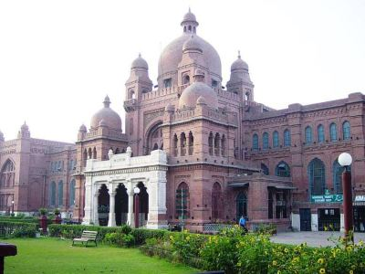 National Museum of Pakistan