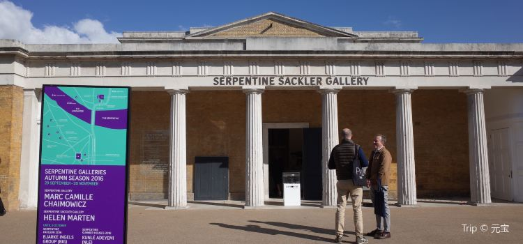 Serpentine Gallery3