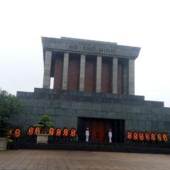 호치민 박물관 여행 사진