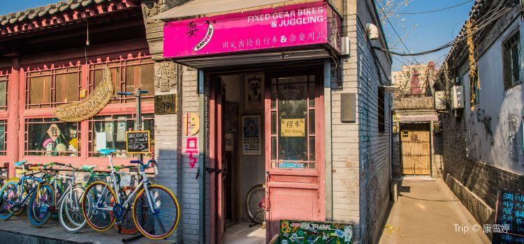Wudaoying Alley3