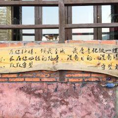 沱江跳岩用戶圖片
