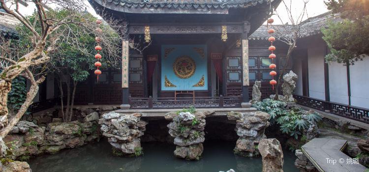 Xue Family Garden2