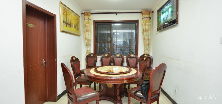 Gubei Water Town Shans Hui Cheng Holiday Villa Restaurant2