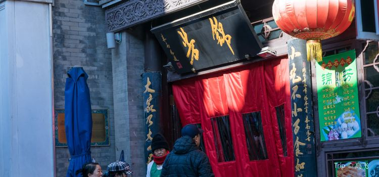 Yitiaolongfanzhuang (Taijichangdian)1