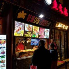太原市食品街用戶圖片