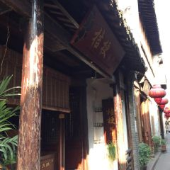Zhou Zhuang Hua Jian Tang Jie Geng Restaurant User Photo