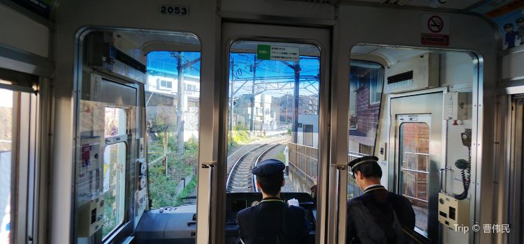 Enoshima Electric Railway3