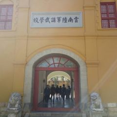 Yunnan Military Lecture Room for Ground Force User Photo