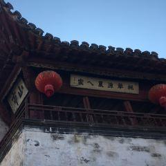 Xidi User Photo