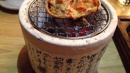酒家鶏処 炭寅(西中洲店)