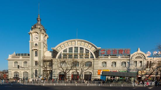 China Railway Museum Zhengyangmen Museum