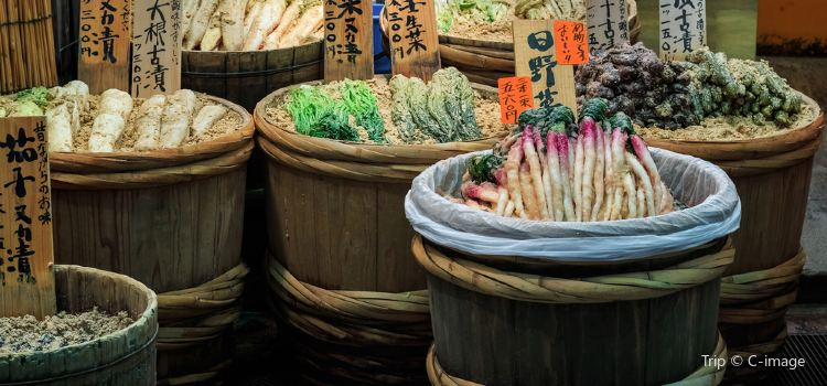Nishiki Market | Tickets, Deals, Reviews, Family Holidays