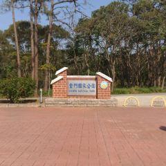 金門國家公園用戶圖片