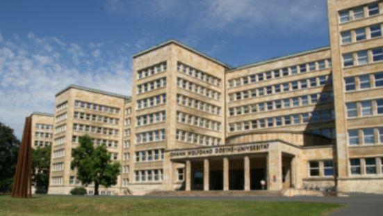 IG Farbenhaus 紀念館