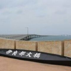 伊良部大橋用戶圖片