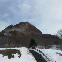 Nishiyama Crater Promenade User Photo