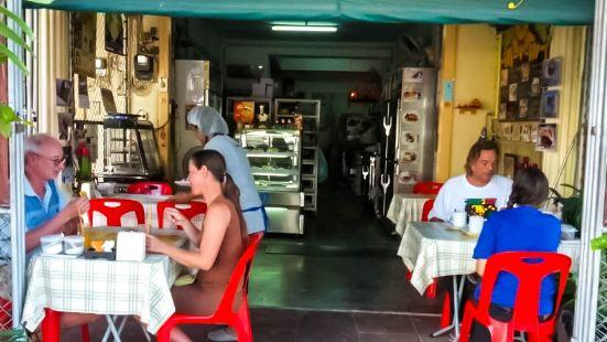 Maharat Bakery