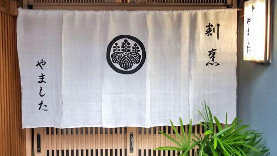 Kappo Yamashita