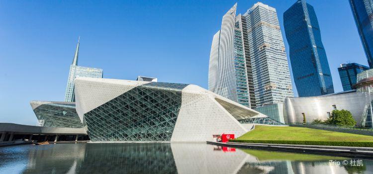 Guangzhou Grand Theatre