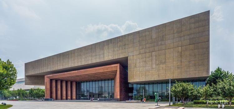 텐진 박물관