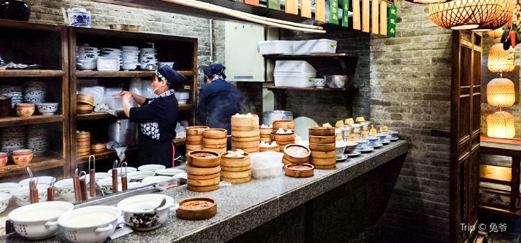 Nanjing Da Pai Dang ( De Ji Square )1