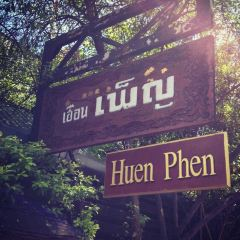 Baan Huen Phen User Photo