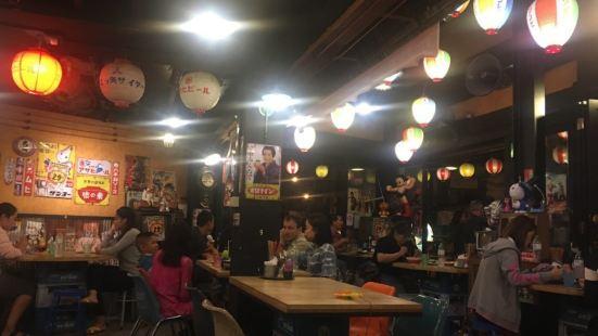 Samurai Kitchen