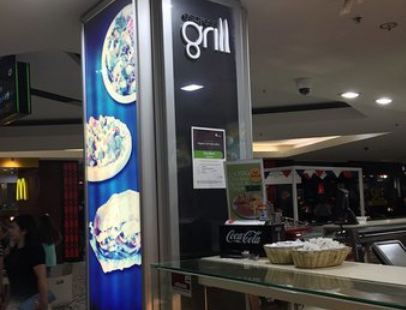 Espress Grill