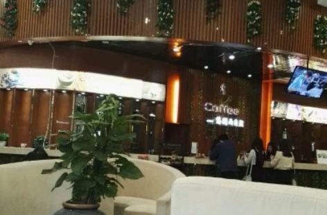 悠然咖啡廳