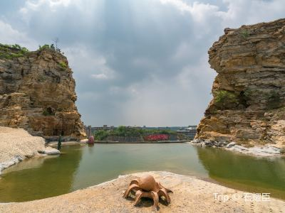 Mangdang Mountain Geological Park