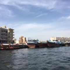 Dubai Creek User Photo