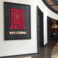 M.Y. China User Photo