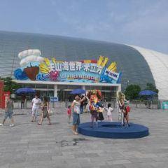 톈산 하이스제 미리팡 여행 사진