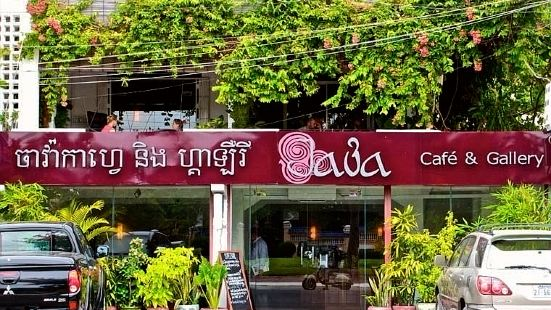 Java Cafe & Gallery