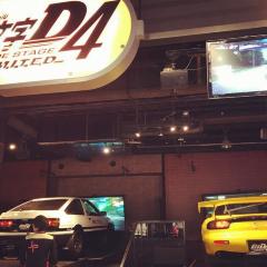 Tokyo Joypolis User Photo