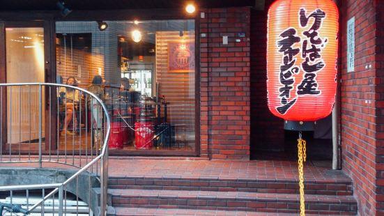 Ketobashiya Champion Sannnomiya