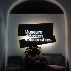 Museum of Broken Relationships User Photo