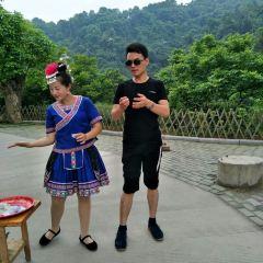 Rongshui Miao Village User Photo