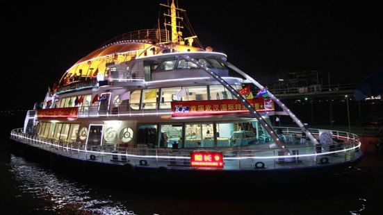 船長9號(夜遊長江)遊船