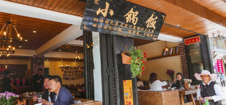 Xiao Guo Fan3