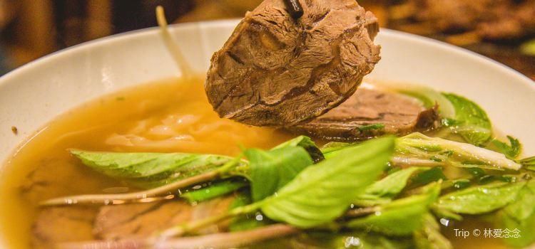 芽莊越式料理(海港城店)1