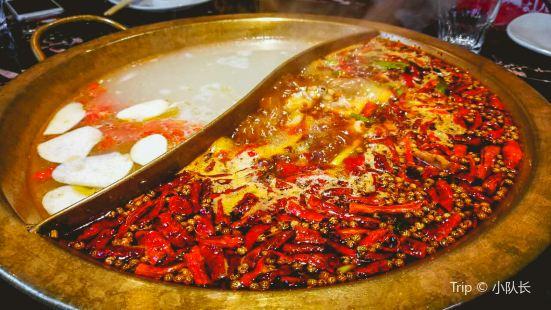 Chongqing Gao Lao Jiu Hot Pot ( Suzhou Bei Harbour )